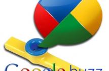 Google Buzz и спам
