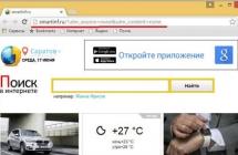Удаление вируса Smartinf: как удалить smartinf.ru из веб-браузера