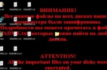 da_vinci_code: как удалить вирус и расшифровать файлы (дешифратор)