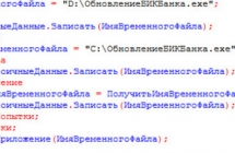 Первый вирус-шифровальщик на языке 1С (1C.Drop.1)