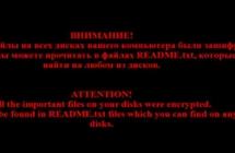 Удаление шифровальщика .no_more_ransom (Novikov.Vavila@gmail.com) и дешифратор