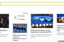 Puklisi.ru – сами открываются вкладки и окна. Как удалить?