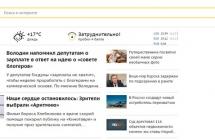 12kotov.ru в браузере? Инструкции по удалению рекламного вируса